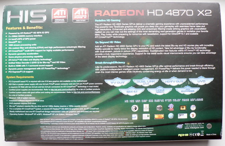 his hd4870x2 box back