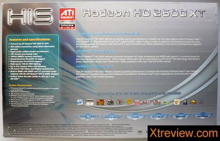 HIS radeon HD 2600 XT iSilenceIII 256 Mb and HIS radeon HD 2600 XT iceQ turbo 256 Mb : back side