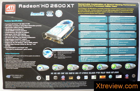 HIS radeon HD 2600 XT iSilenceIII 256 Mb and HIS radeon HD 2600 XT iceQ turbo 256 Mb back side