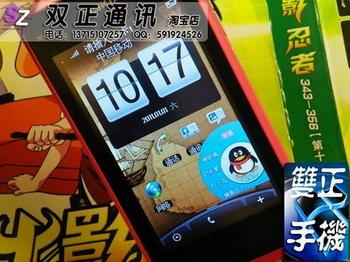 fake Nokia N9 clone