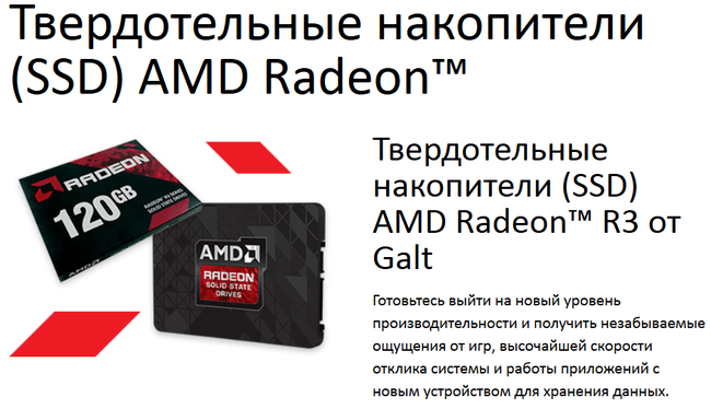 amd introduces new ssd radeon r3 capacity from 120 to 960 gb