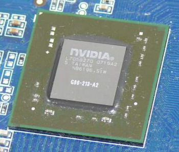 geForce 8400 GS