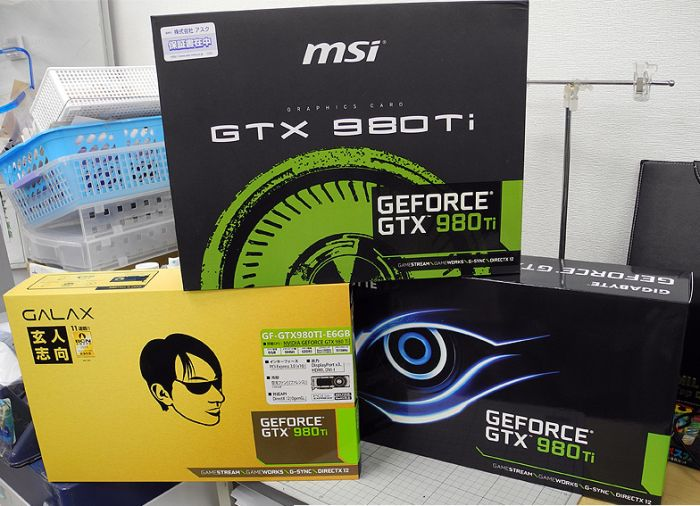 standard version geforce gtx 980 ti on sale