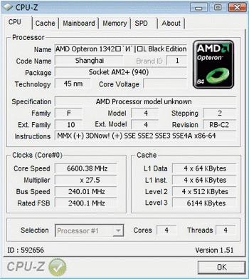 CPU/Chipset News