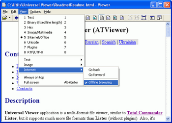 Universal Viewver v.3.8.5